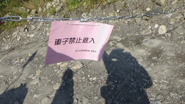 大同鄉英士社區發展協會在芃芃野溪溫泉入口拉鐵鏈,掛上車子禁止進入牌子,許多遊客仍視而不見。(圖由讀者提供)