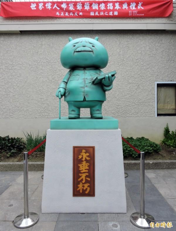 「布袋爺爺」銅像即日起在台中市長官邸展出。(記者張菁雅攝)