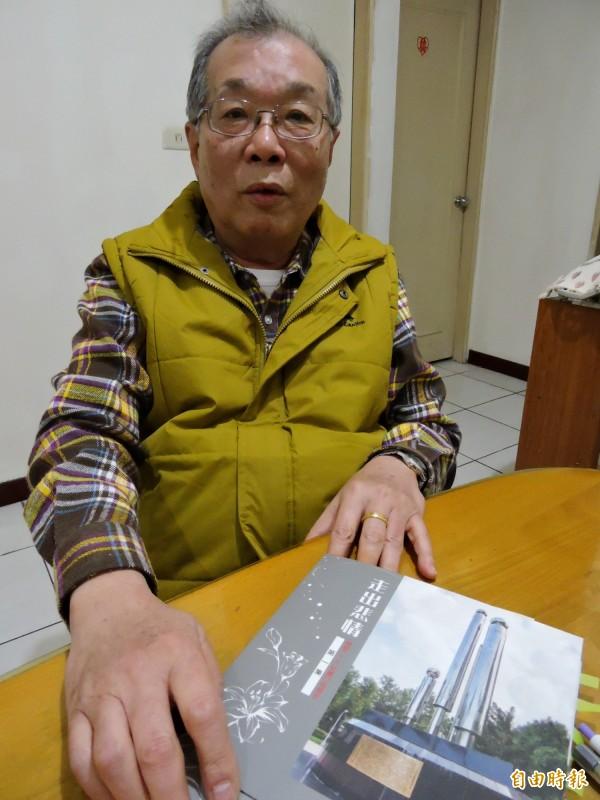 新北市二二八總會理事長洪顯詔表示,二二八在當時的台北縣沒有造成大規模的衝突、暴動或屠殺,但受難者或家屬目前設籍在新北市的人數高達985人,是全國最多。(記者賴筱桐攝)