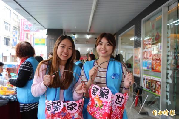 受家扶中心扶助的大學生黃思寧(右)、張芷萱(左)今也回來協助愛心義賣。(記者鄭名翔攝)
