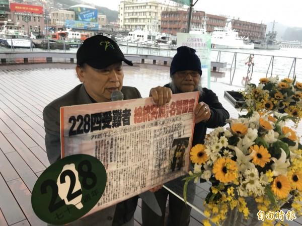 228受難者家屬周振才(左)獲頒回覆名譽證書,但他最想知道阿公楊阿壽當年的自新書內容。(記者林欣漢攝)