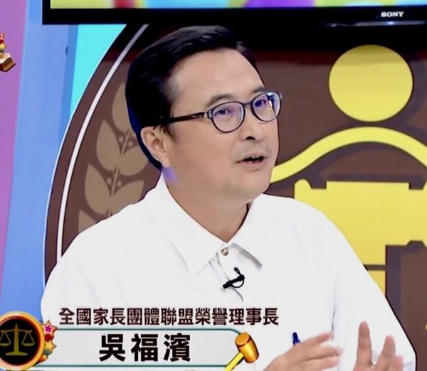 體操教練被控性侵多人案,全家盟榮譽理事長吳福濱今天要求政府應該嚴辦狼師。(圖由吳福濱提供)