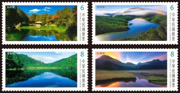 中華郵政公司3月發行新郵票,全台最大高山湖泊翠峰湖美景,郵票上就能看見。(圖:中華郵政公司提供)