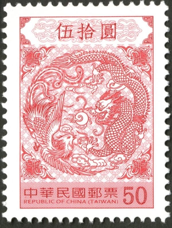 「龍鳳呈祥郵票」郵票將再添印,3/26民眾就能買的到。(圖:中華郵政公司提供)