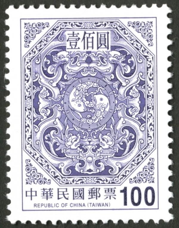 「四版夔龍團雙鯉郵票」郵票將再添印,3/26民眾就能買的到。(圖:中華郵政公司提供)