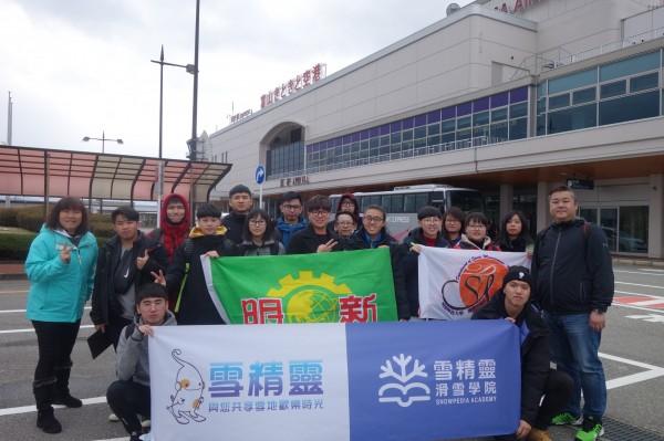 明新科大運管系與高豐運動網產學合作開設滑雪課,首度送學生移地日本滑雪場實地訓練。(明新科技提供)