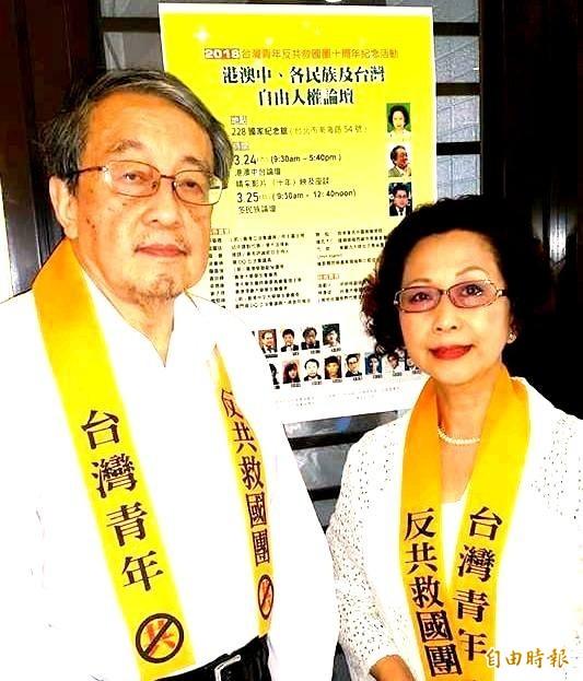 經資深政治評論員林保華、妻子楊月清等人號召籌設「台灣青年反共救國團」,呼籲台灣社會正視中國對台的真正面目。(記者蘇永耀攝)