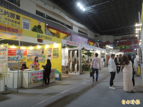 新竹住宅博覽會 結合文創市集、親子活動