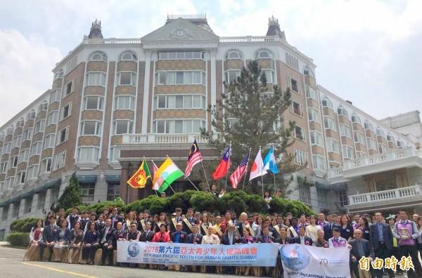 亞太青少年人權高峰會今在南投縣溪頭米堤飯店登場,與會人員也一起開心合照。(記者謝介裕攝)
