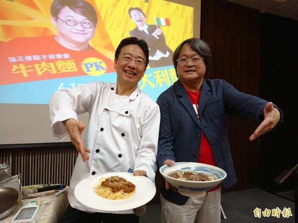 張正傑親子音樂會—牛肉麵PK義大利麵,今天端上場暖身宣傳。(記者洪瑞琴攝)