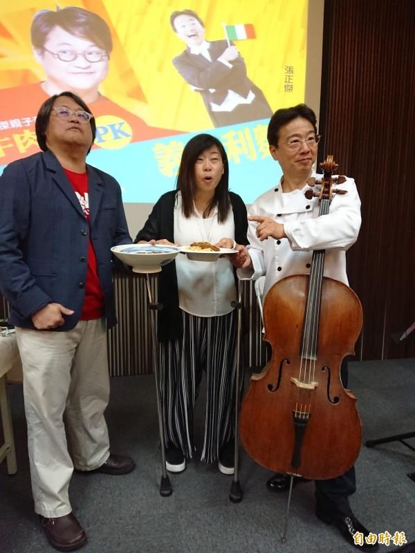 張正傑親子音樂會—牛肉麪PK義大利麫,今天端上場暖身宣傳。(記者洪瑞琴攝)