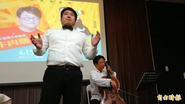 男高音劉成華(左)與大提琴家張正傑(右)即時秀演。(記者洪瑞琴攝)