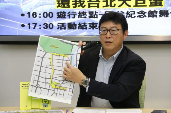 表態參選台北市長的民進黨立委姚文智,422將發起遊行。(姚文智辦公室提供)