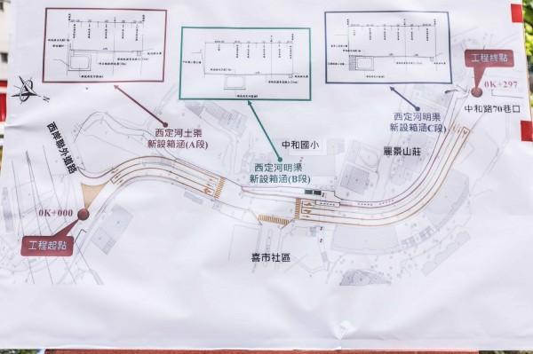 基隆市中和路將拓寬為3線道,解決交通瓶頸。(基隆市政府提供)