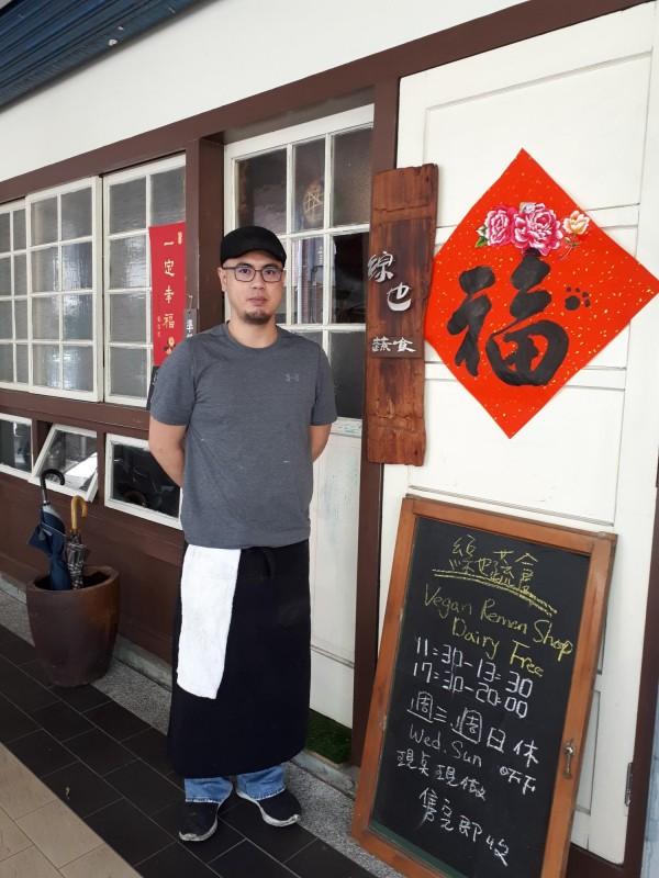 新竹市綜也蔬食的全素料理,不僅無蛋無奶無味精,更吃得到食物的鮮甜與美味,老板余昌彥吃素30年,7年前栽入蔬食料理,就是希望讓蔬食者吃得健康。(記者洪美秀攝)