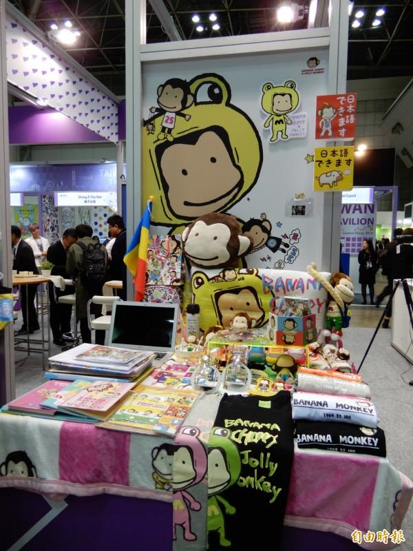 猴子大王是台灣小有名氣的角色,已有二十一年歷史。(記者林翠儀攝)