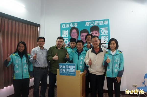 澎湖青年陣線完成全馬公選區提名,各界嘉賓站台力挺。(記者劉禹慶攝)