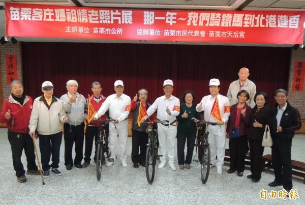 苗栗市媽祖信徒,約一甲子前騎單車至雲林縣北港進香,苗栗市公所找來曾參與的信眾回憶當時情景。(資料照)