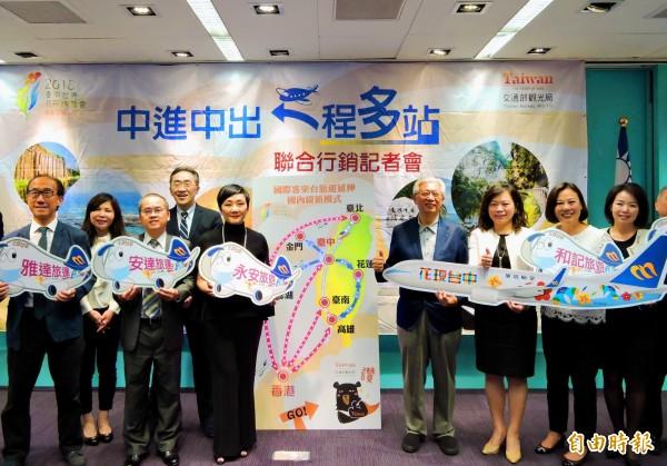台中市政府聯合航空公司、旅遊業者推出「台中入境,一程多站」旅遊模式。(記者張菁雅攝)