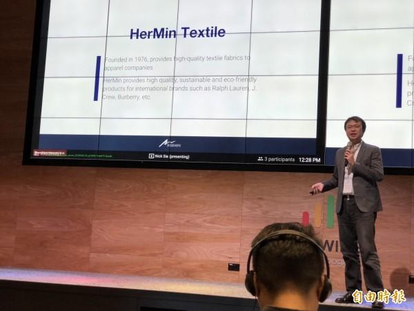和明紡織策略執行顧問李佳憲指出,透過Google TensorFlow技術,幫傳統紡織大廠和明紡織,開拓另一條智慧大道。(記者陳炳宏攝)