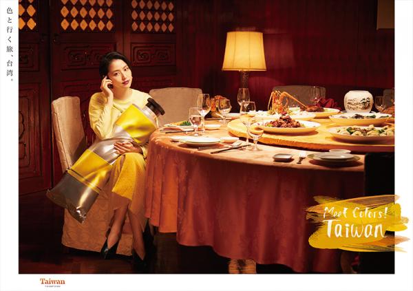 日本女星長澤雅美連續第二年擔任台灣觀光形象代言人,台灣觀光局16日公布新版代言影片「Meet Colors! Taiwan」。(觀光局提供)