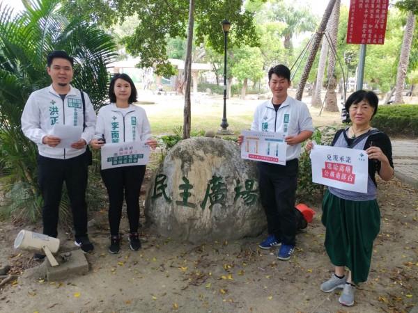 基進黨與南風劇團爭取在南部設置台語電視台(基進黨提供