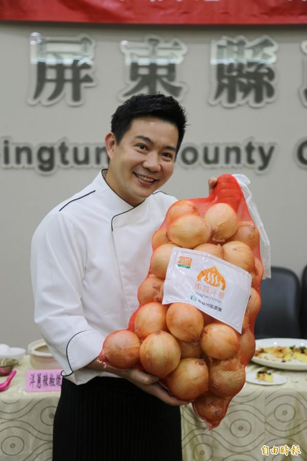 屏東縣政府邀請型男主廚吳秉承示範洋蔥料理。(記者邱芷柔攝)
