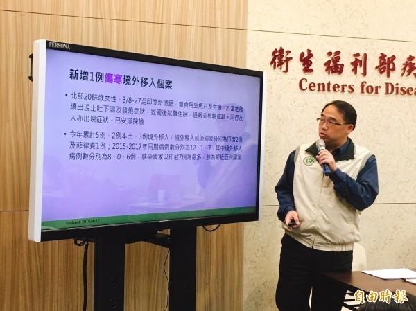 衛福部疾管署疫情中心副主任郭宏偉說明新增傷寒境外移入個案。(記者林惠琴攝)