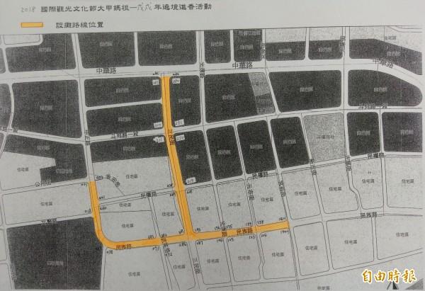 北斗鎮公所在奠安宮附近的民族路與三民街規畫臨時攤位區。(記者陳冠備攝)