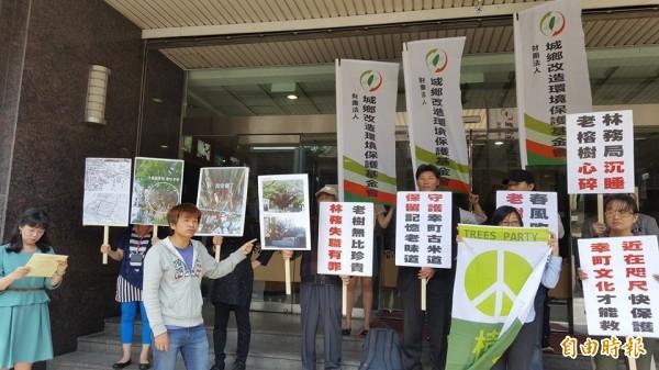 樹保團體在林務局前抗議。(記者楊心慧攝)