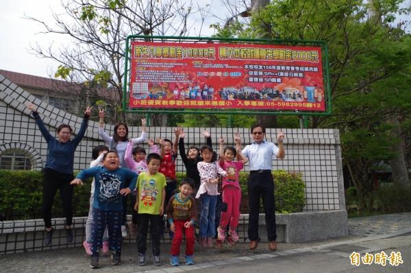 爭取新生入學,來惠國小提供1萬元獎學金。(記者林國賢攝)