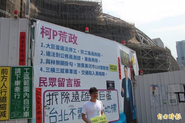 松菸護樹志工團成員游藝宣布以無黨籍身分參選台北市松山信義議員。(記者鍾泓良攝)