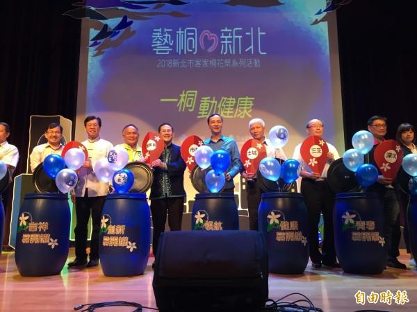 新北市長朱立倫出席客家桐花系列記者會,八個區接力舉辦相關活動。(記者邱書昱攝)