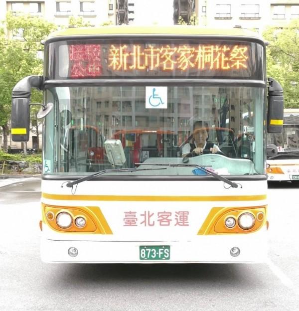 為了緩解上山賞桐花人潮,交通局推出接駁專車,呼籲民眾多多搭乘。(新北市交通局提供)