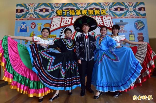 墨西哥辦事處與飯店舉辦墨西哥歡樂節活動。(記者蔡宗憲攝)