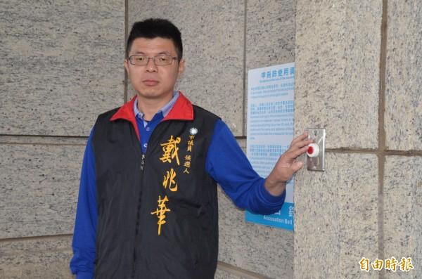 戴兆華前往桃園地檢署按鈴控告環保局長沈志修瀆職、圖利。(記者鄭淑婷攝)