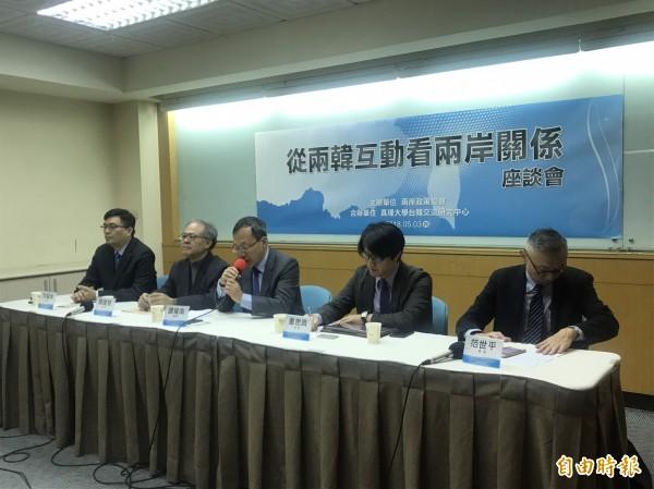 兩岸政策協會召開「從兩韓互動看兩岸關係」座談會。(記者蘇芳禾攝)