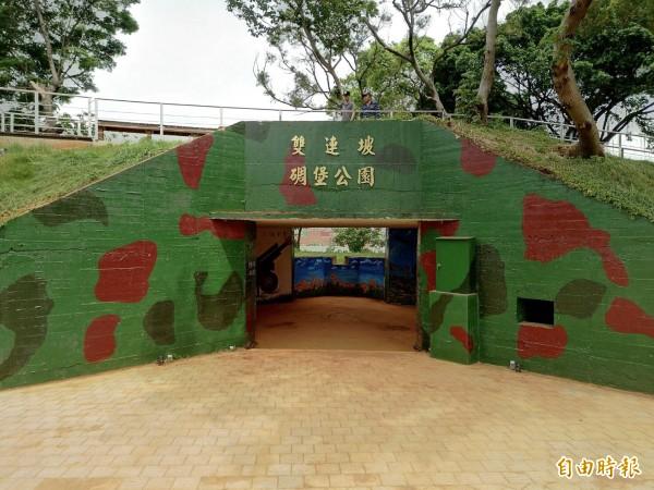 平鎮區雙連坡碉堡公園也是桃園市首座碉堡公園,這裡有戰車、炮台、雙碉堡等呼應公園舊有歷史背景。(記者李容萍攝)