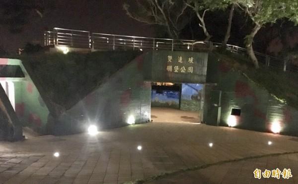 平鎮區雙連坡碉堡公園的雙碉堡,入夜後有燈光照明,不用再「掩飾」。(記者李容萍攝)