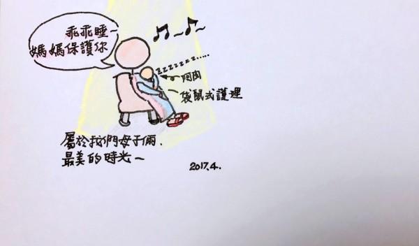 陳姓產婦畫卡片傳達她當「袋鼠媽媽」的心情。(記者陳鳳麗翻攝)