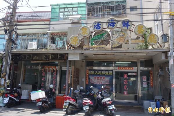 彰化線西源泉活海鮮餐廳,店名取自第一代老闆的名字。(記者劉曉欣攝)