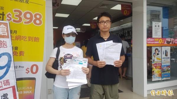 李先生與盧小姐聯手在台哥大嘉市垂楊直營門市前開記者會投訴媒體。(記者丁偉杰攝)