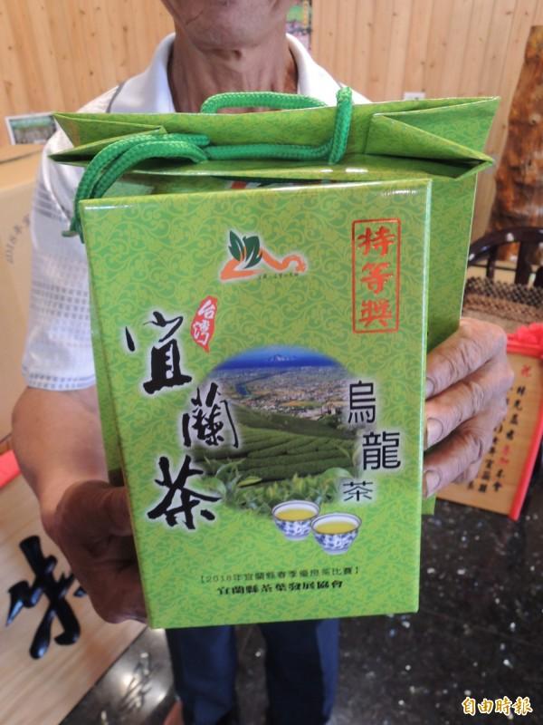 宜蘭茶比賽特等獎茶葉,每台斤1萬2000元。(記者江志雄攝)