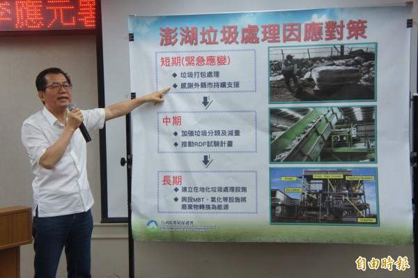 李應元提出三階段解決垃圾問題,將設立燃料棒廠。(記者劉禹慶攝)