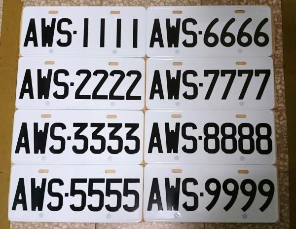 南投監理站該批AWS開頭車牌,數字全一樣的「鐵支」車號仍以8888最高價,9999則退為第三高價。(南投監理站提供)