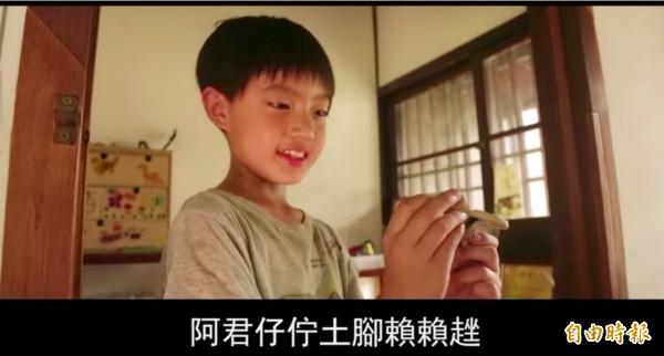 《濁水溪的阿焄》影片中的主角商允焄唸出台語詩。(記者廖淑玲翻攝)
