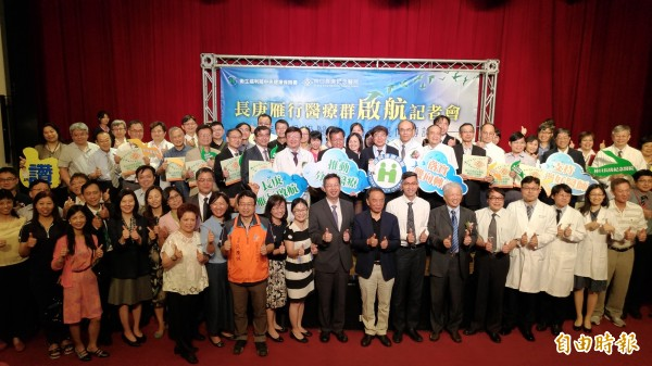 林口長庚「雁行專案」今啟動,攜手278家基層醫療、照護機構,組成北台灣最大規模醫療照護團隊。(記者鄭淑婷攝)
