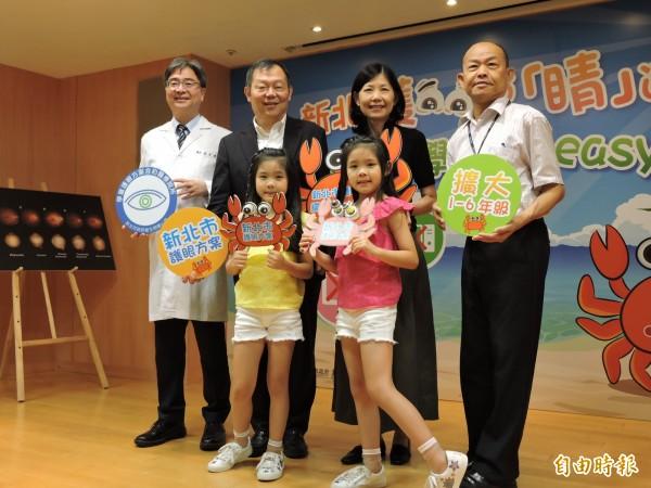 新北市衛生局今天舉行學童護眼方案記者會,中華民國眼科醫學會前秘書長蔡景耀(後排左)指出,掌握「2不3要」原則,能有效預防近視。(記者賴筱桐攝)