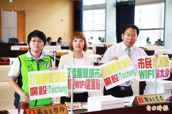 iTaichuang Wifi熱點數才千餘個,議員質疑市民吃不飽,要求市府加倍建置。(記者黃鐘山攝)