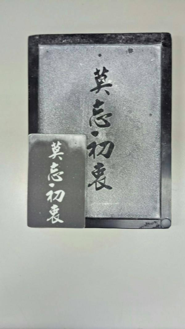 用來置放毒品吸食的K盤,毒犯還要求警方不要查扣。(記者劉慶侯翻攝)